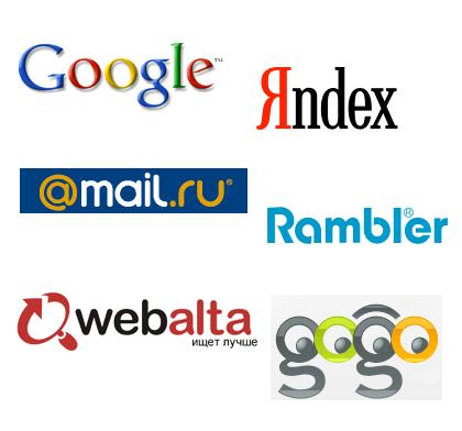 глобальная поисковая система: